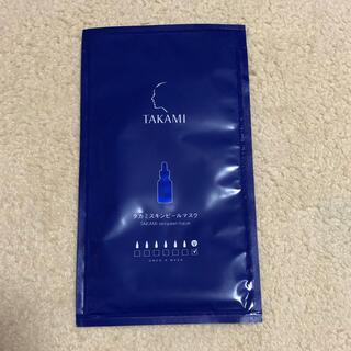 タカミ(TAKAMI)のタカミスキンピールマスク 一枚入り(パック/フェイスマスク)