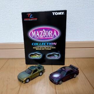 Takara Tomy - トミカリミテッド GTR&RX7 マジョーラカラー 2台セット