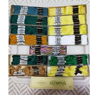 オリンパス(OLYMPUS)のOLYMPUS刺繍糸まとめ売り(生地/糸)