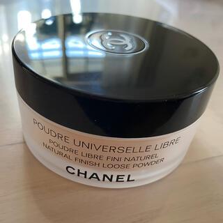 CHANEL - プードゥル ユニヴェルセル リーブル20クレール
