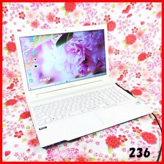 富士通 - ノートパソコン♪Corei5♪高速SSD♪オフィス♪Webカメラ♪Win10
