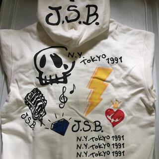 三代目 J Soul Brothers - JSB正規品パーカー