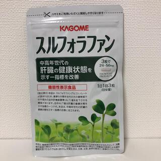 カゴメ(KAGOME)のカゴメ スルフォラファン 93粒入り(その他)