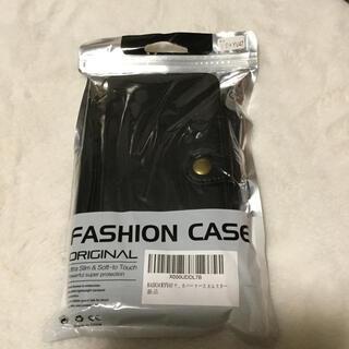 キョウセラ(京セラ)のBASIO4 KYV47 ケース 手帳型 au 京セラ ブラック 未使用品(Androidケース)