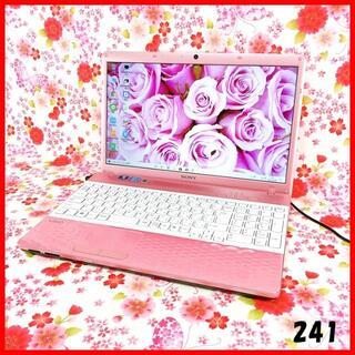 ソニー(SONY)のピンク ノートパソコン本体♪新品SSD♪カメラ♪初心者も安心♪Windows10(ノートPC)