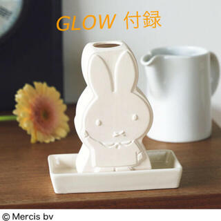GLOW 3月号 増刊号 付録 ミッフィー パーソナル気化式エコ加湿器 陶器