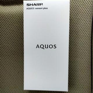 SHARP - SHARP AQUOS sense4 plus SH-M16 ブラック 本体