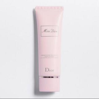Dior - miss Dior ハンドクリーム 50ml