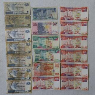 シンガポールの古い紙幣 額面総額100ドル
