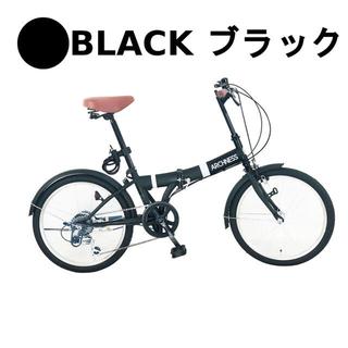 折りたたみ自転車 シマノ6段変速 !カギ ライト付き