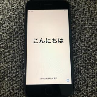 iPhone - iPhone8 本体 64GB スペースグレイ
