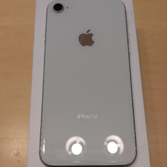 iPhone(アイフォーン)の専用 iphone8 本体 SIMフリー 64GB シルバー 美品 スマホ/家電/カメラのスマートフォン/携帯電話(スマートフォン本体)の商品写真