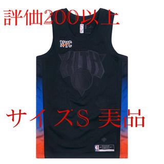 ナイキ(NIKE)のKith New York Knicks nba nike(Tシャツ/カットソー(半袖/袖なし))