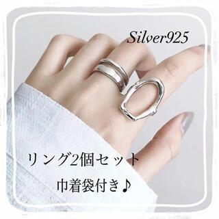カッコいいと好評✨残りわずか ユニセックス リングセット 指輪 S925 新品