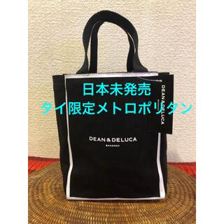 DEAN & DELUCA - DEAN&DELUCAトートバッグ タイ限定 ブラック 入手困難 最終再入荷!
