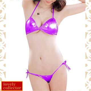 セクシー水着コスプレ レディース ビキニ 2点 セット パープル 紫(衣装一式)
