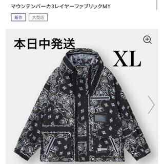 ミハラヤスヒロ(MIHARAYASUHIRO)のGU × MIHARA YASUHIRO マウンテンパーカー 未開封(マウンテンパーカー)