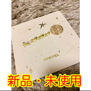 シャネル(CHANEL)の【美品】CHANEL シャネル メッセージカード(カード/レター/ラッピング)