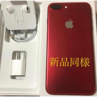 Apple - iPhone  7plus 128GB RED SIMフリー【新品同様】本体のみ