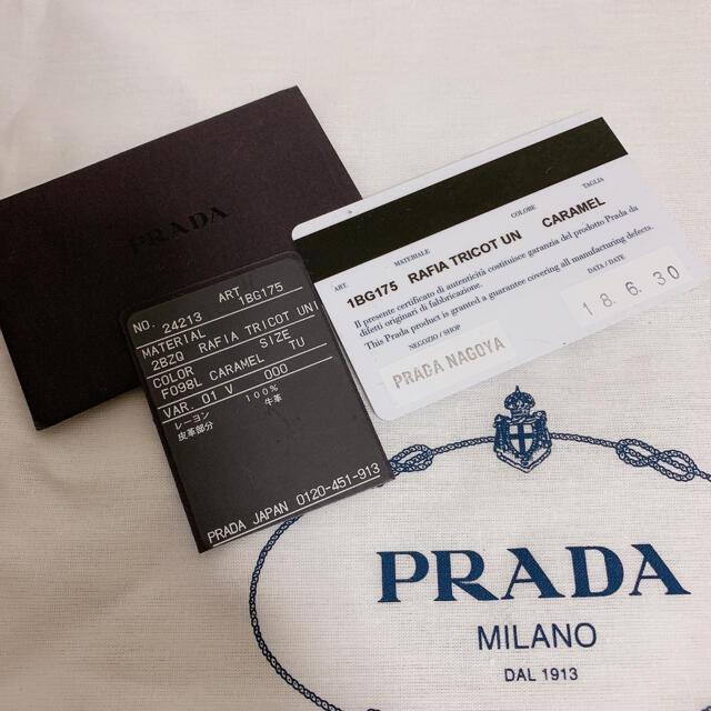 PRADA(プラダ)の希少 PRADA ラフィア ストローバッグ レディースのバッグ(かごバッグ/ストローバッグ)の商品写真