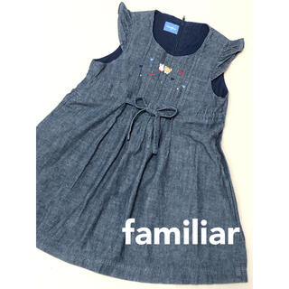 familiar - ファミリア familiar ワンピース ジャンパースカート 90