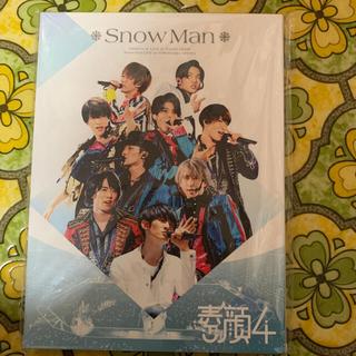 Johnny's - 素顔4  snow man  今夜限定価格