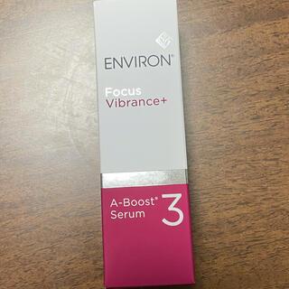エンビロン Aブースト3(美容液)
