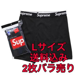 シュプリーム(Supreme)のSupreme®/Hanes® Boxer Briefs Lサイズ(ボクサーパンツ)
