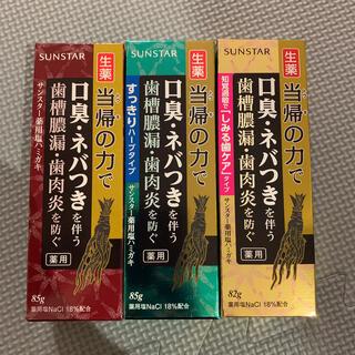 SUNSTAR - サンスター 生薬 歯磨き粉