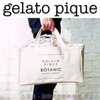 gelato pique - ⭐️新品⭐️【gelato pique】マルチ収納バッグ★付録❗️