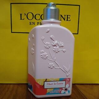 L'OCCITANE - ロクシタン☆チェリーライムボディミルク