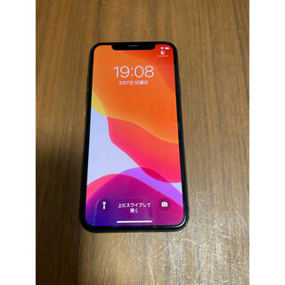 Apple - iPhone X 256GB au