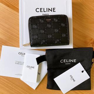 セリーヌ(celine)の極美品 完売希少品 正規品 セリーヌ トリオンフ コンパクトウォレット(財布)