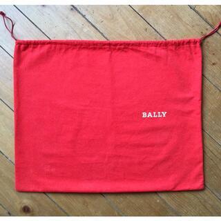 バリー(Bally)のBALLY 保存袋 大 53 × 43 正規 バリー 保存バッグ(ショップ袋)