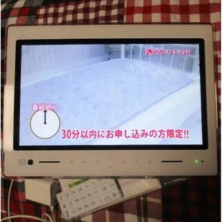 au - PHOTO-U TV ポータブルテレビ リモコン付き