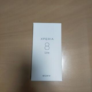 Xperia - 新品未使用 SONY XPERIA 8 Lite ホワイト 国内版SIMフリー
