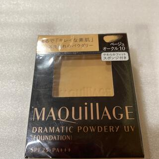 MAQuillAGE - 未開封☆マキアージュ☆ファンデーション
