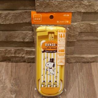 ピーナッツ(PEANUTS)のスヌーピー♡ トリオセット(弁当用品)