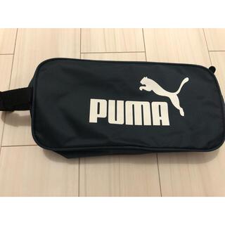 プーマ(PUMA)のプーマ シューズバック(シューズバッグ)