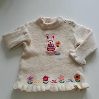 mikihouse - ミキハウス/うさぎ/お花/刺繍/ニット/セーター/90cm/日本製