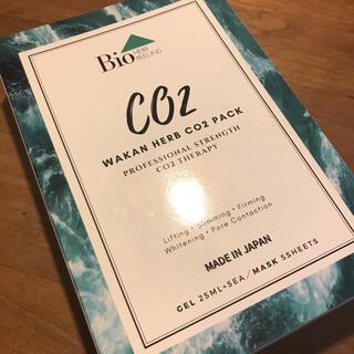 新品未使用未開封‼️和漢ハーブ CO2パック 炭酸パックbio ハーブピーリング(パック/フェイスマスク)