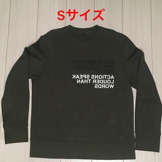 ブラックバレットバイニールバレット(BLACKBARRETT by NEIL BARRETT)のBLACKBARRETT by NEIL BARRETT スウェット Sサイズ(スウェット)