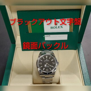 ROLEX - ROLEX 214270 ブラックアウト 鏡面バックル