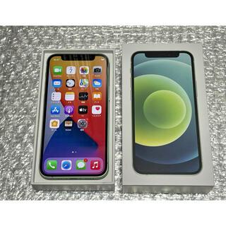 iPhone - iPhone 12 mini グリーン 64 GB SIMフリー