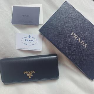 プラダ(PRADA)のプラダ 財布 長財布 ブラック(長財布)