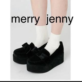 メリージェニー(merry jenny)のmerry jennyメリージェニー ベロアリボンローファー(ローファー/革靴)