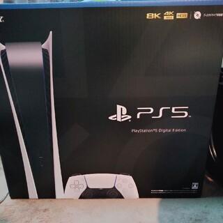 SONY - PlayStation5 デジタルエディション PS5