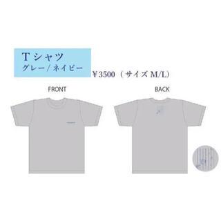 indigo la End   濡れゆく私小説展 限定Tシャツ