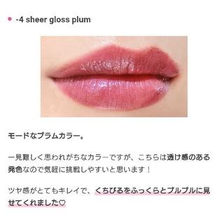 フローフシ(FLOWFUSHI)のウズ❁トーキョー❁リップスティック❁ -4℃ ❁新品未使用(口紅)