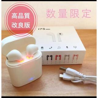 Bluetoothイヤホン 白 ワイヤレスイヤフォン